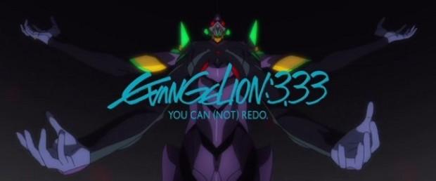 Evangelion_3.33_JPN_Blu-Ray_trailer